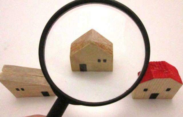 中古住宅を買ってリノベするまでの道 その2 「条件」