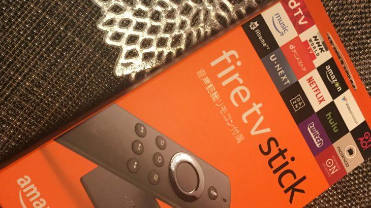 amazonプライムセール Fire TV Stick を購入しました