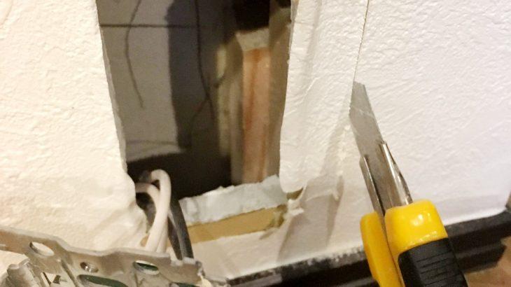 [DIY] コンセントの移動をしました