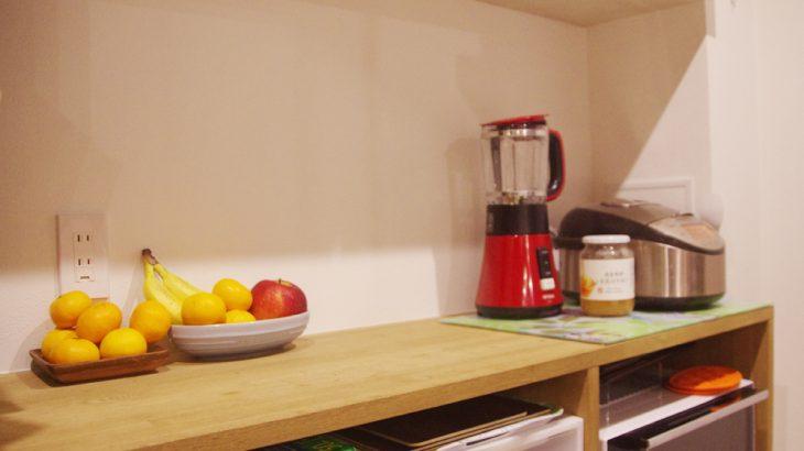 [WEB内覧会+] 造作キッチン収納について