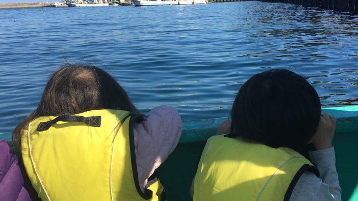 家族で小旅行 熱海に行ってきました 3日目