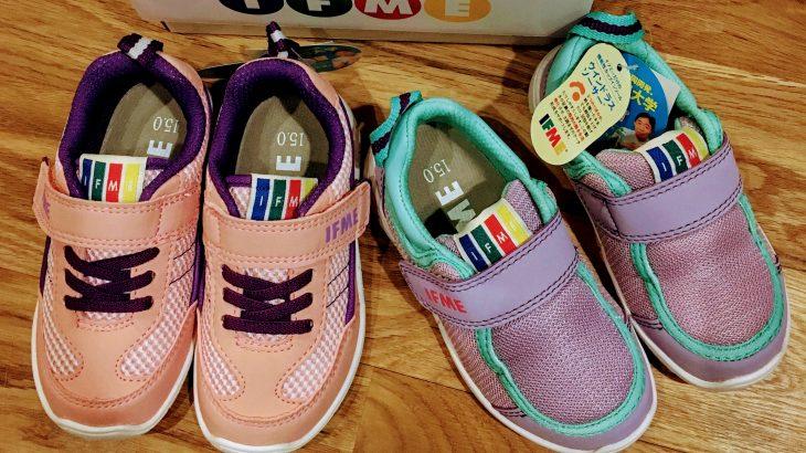 2019年イオン福袋 子供靴2足セット福袋をgetしました